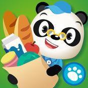 熊猫博士超市 1.7