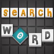搜索词块拼图pro - 最好的词搜索的棋盘游戏