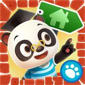 熊猫博士小镇 1.21