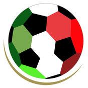 意大利足球甲级联赛 3.8