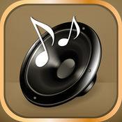 酷2016年的铃声 – 免费回收的声音效果和短信铃声为iPhone