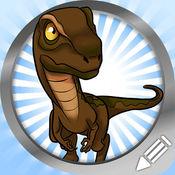 绘画 对于 侏罗纪恐龙 1