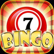 宾果达人 - 澳门最大娱乐场游戏免费
