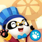 熊猫博士游乐园 1.24