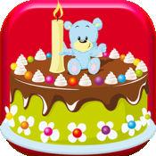 蛋糕装饰比赛 1.2