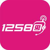 12580和生活 4.2.2