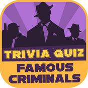 著名的 罪犯 測驗 免费 有趣 最好 游戏 1