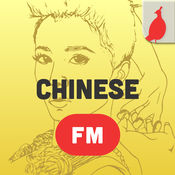 中国调频收音机 - 顶部普通话和粤语音乐电台