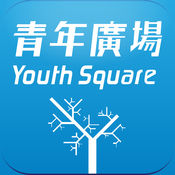 Youth Square 青年廣場 1.0.3
