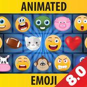 3D动画表情的iPhone+ iPad的 1.11