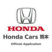 Honda Cars 熊本 1.7.0