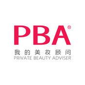 PBA美妆顾问-学化妆、买高性价比化妆品女性社区