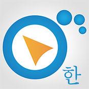 Dr.eye云端版-韩语通 1.0.10