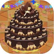 做婚礼生日的蛋糕制造商厨师比赛