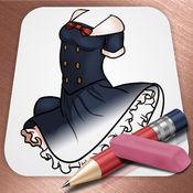 绘制的公主礼服 1