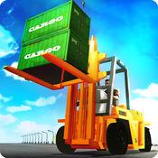 货运叉车挑战 - 载波传输模拟游戏