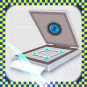扫描仪,免费 1