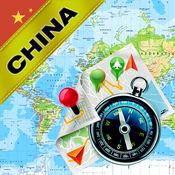 中国,东南亚 - 离线地图和GPS导航仪 1.8