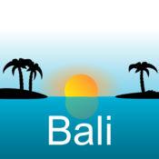 走遍巴厘岛:离线地图
