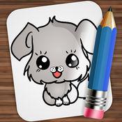 画画 犬 1