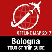 Bologna 旅游指南+离线地图