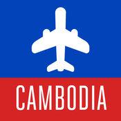 柬埔寨旅游攻略、中南半島 1.2