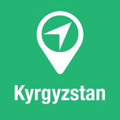 大指南 吉尔吉克斯坦 地图+旅游指南和离线语音导航