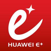 华为企业业务 4.0.1