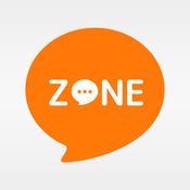 ZONE(ゾーン)-社内コミュニケーションアプリ-