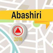 Abashiri 离线地图导航和指南 1