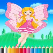 仙女公主彩圖 - 孩子的藝術