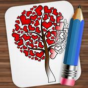 绘制可爱的情人节礼物 1