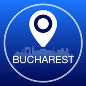 布加勒斯特离线地图+城市指南导航,旅游和运输 2.5