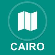 开罗,埃及 : 离线GPS导航