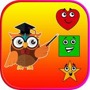 形状的学龄前孩子的词汇学习游戏 1.0.0