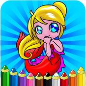 绘图绘画小美人鱼 - 着色书籍公主游戏对于幼儿和儿童学龄