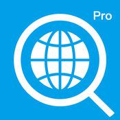 搜索加(专业版)- 一键式多合搜索引擎