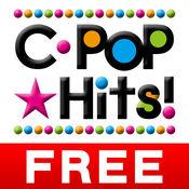 C-POP Hits! (免费) - 最新中文歌曲排行榜