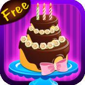 蛋糕师 — — 免费热烹饪游戏爱好者的汤、 煎饼、 三明治、 蛋糕、 巧克力和冰淇淋 !
