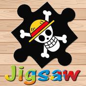 卡通英雄海贼王和朋友拼图 - 免费游戏的孩子和幼儿园