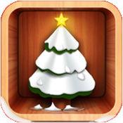 圣诞节逃脱 1