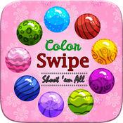 颜色刷卡乐趣无休止的行动射杀所有-上瘾的简单和免费益智游戏