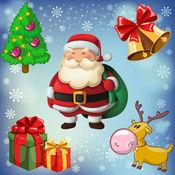 圣诞拼图幼儿和儿童。发现圣诞老人!教育益智游戏 - 儿童游戏 - 拼图幼儿