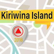 Kiriwina Island 离线地图导航和指南