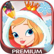图纸画公主在圣诞节季节 - 公主图画书 - 高级 1