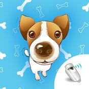 狗哨 - 超声波唤狗工具