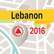 黎巴嫩 离线地图导航和指南 1