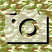 Active Camouflage Camera - 像隐形装置和隐形人光学伪装效果 -