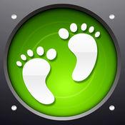 计步器 - 健康散步减肥神器