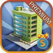 City Island: Premium - Builder Tycoon - 市建设辛游戏从乡村到都市乐园 - 黄金版